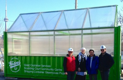 6276_container_greenhouse_giant